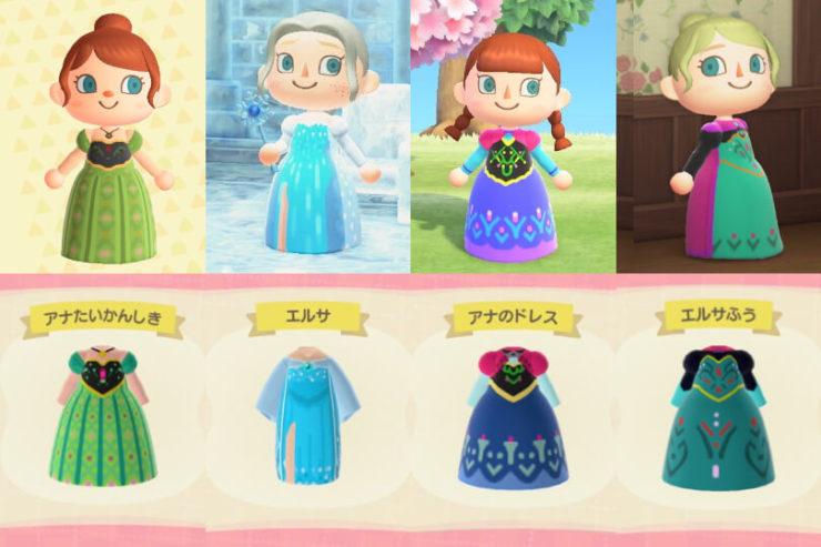 あつ 森 服 の デザイン